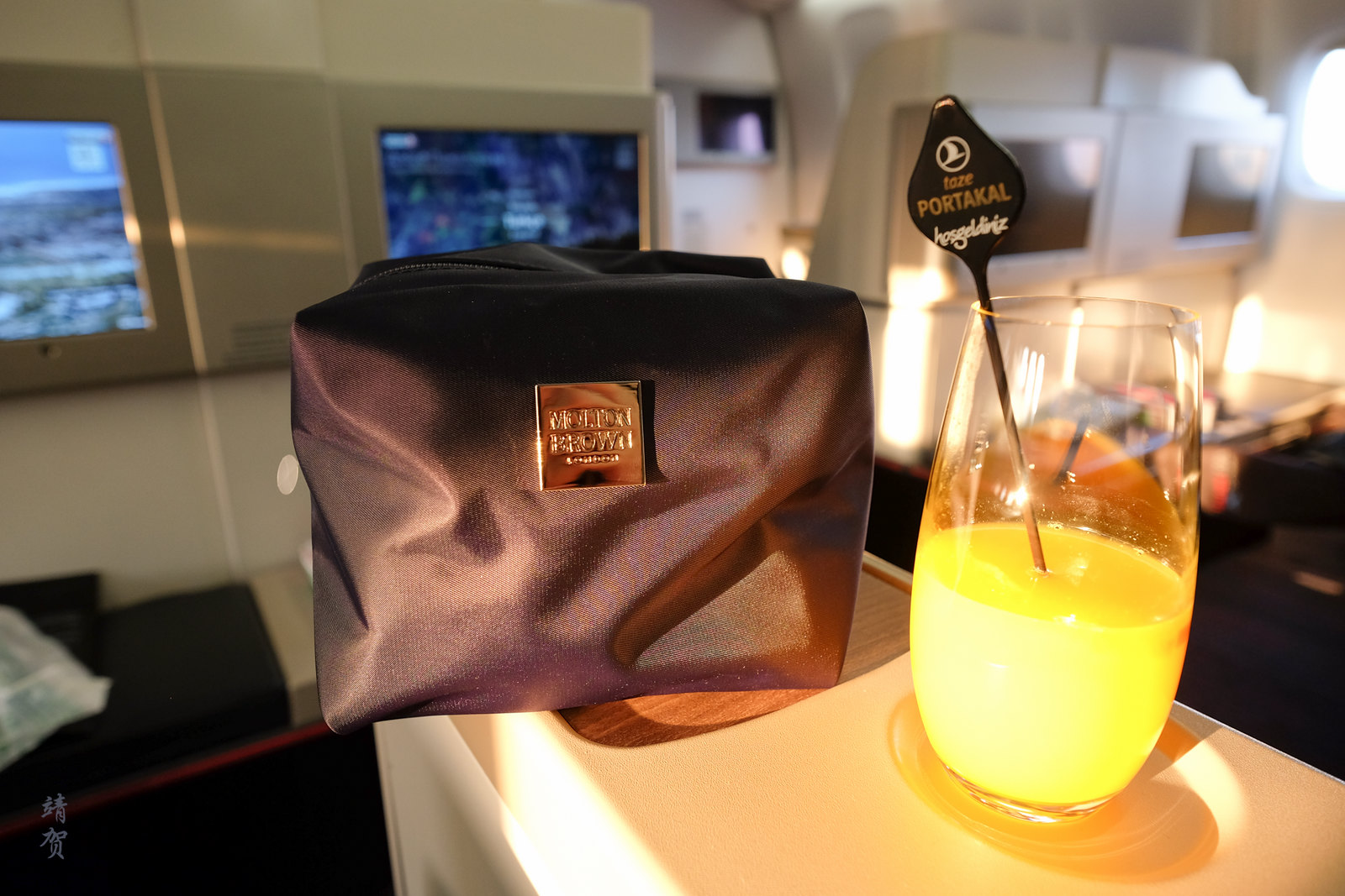 Amenity kit by Molton Brown