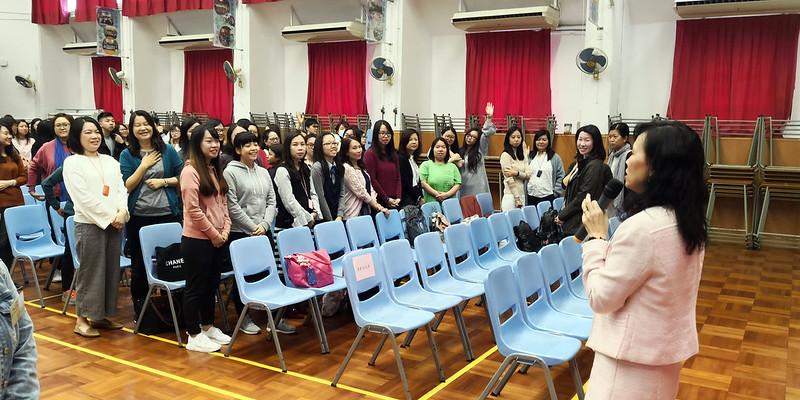 快樂起動2018「西貢區幼稚園聯校教師發展日」