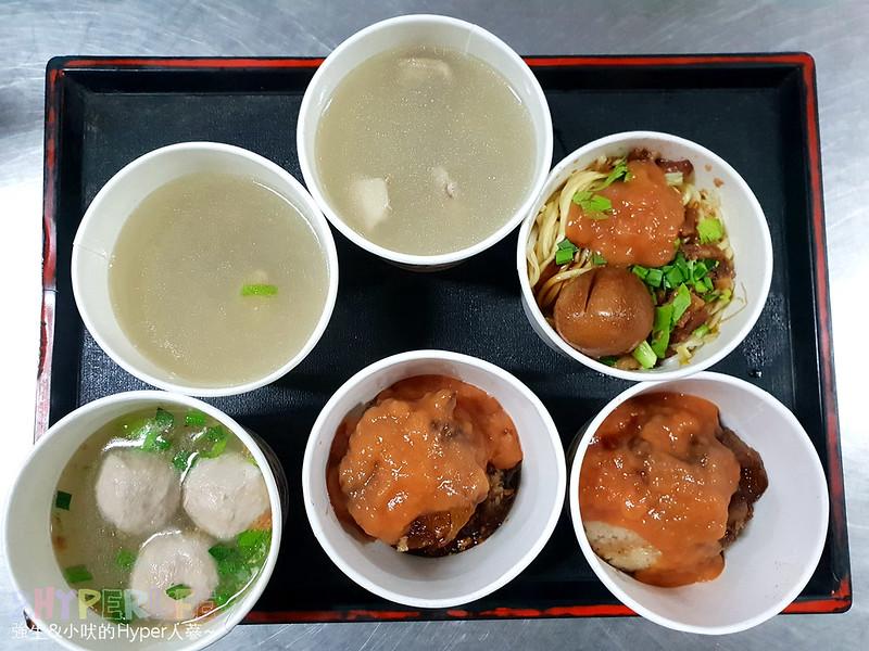 清水阿財米糕 (3)