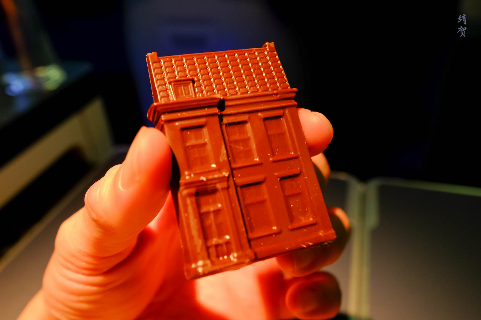 Chocolates in the shape of Dutch houses