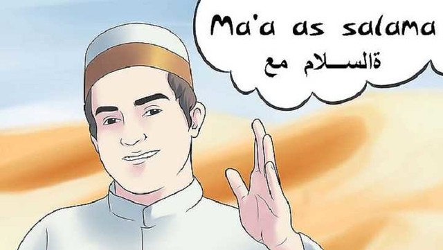 """2027 What does """"Ma Salama"""" actually mean"""