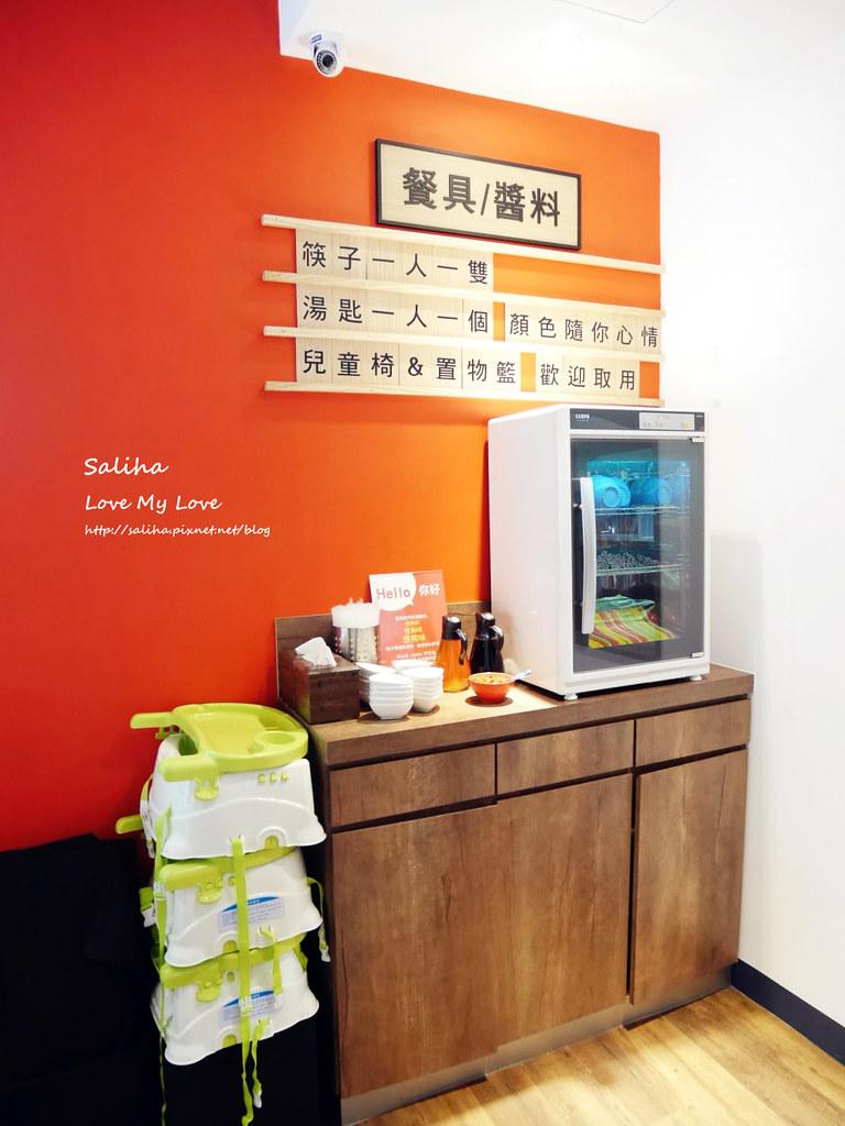 台北東區忠孝復興站附近餐廳美食推薦12mini迷你小火鍋 (11)
