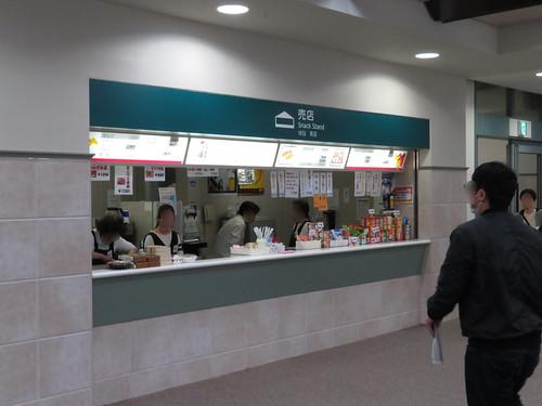 福島競馬場の5階売店アスコット