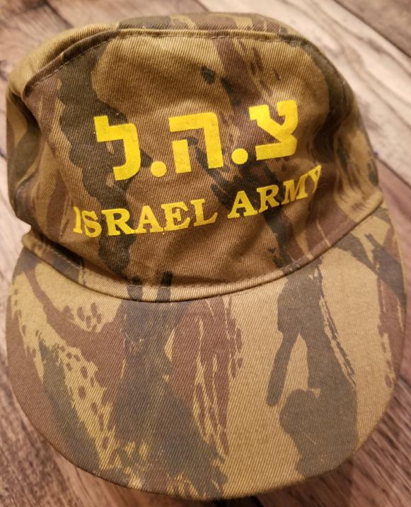 Israeli Camouflage Shirt.....Unusual Pattern 45377291335_9e78d882f9_o