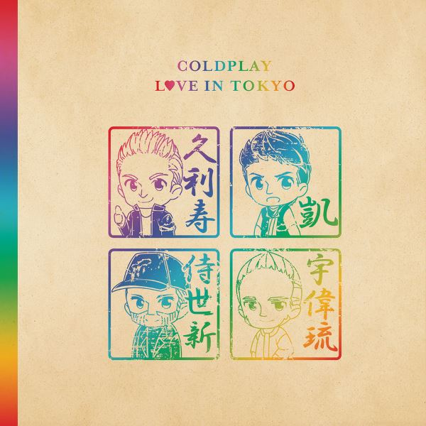 Coldplay - Love In Tokyo