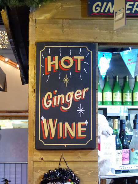 hot ginger wine