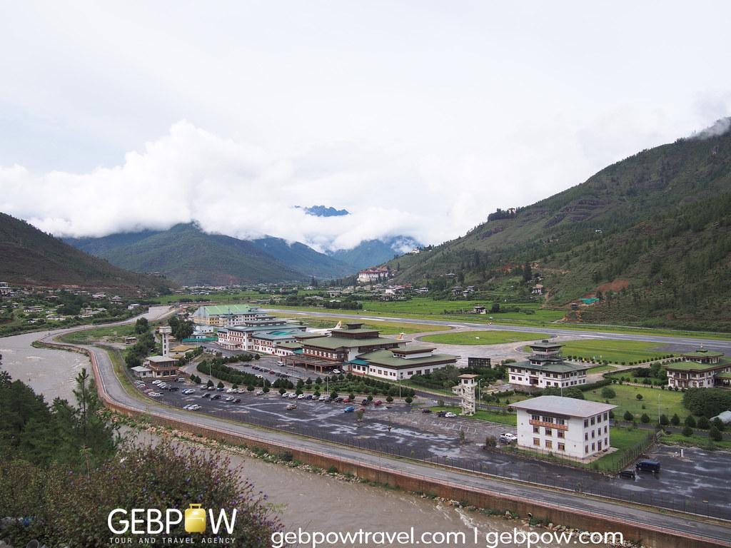 Bhutan in Summer16