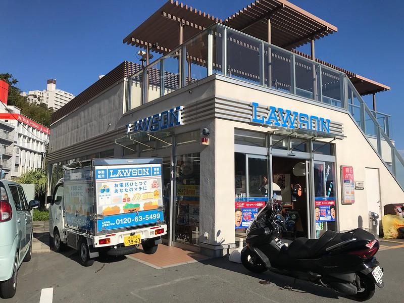 静岡県熱海市 授乳室とおむつ交換台があるローソン