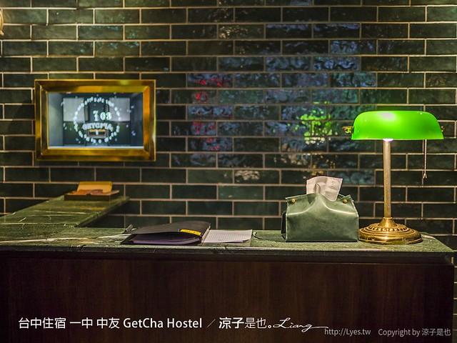 台中住宿 一中 中友 GetCha Hostel 38