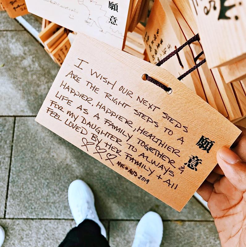 Tokyo Trip 07 RODMAGARU