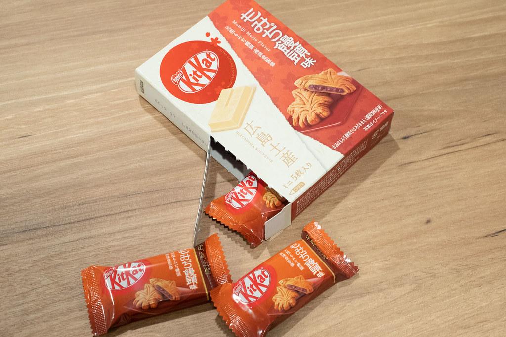 KitKat_hiroshima-6