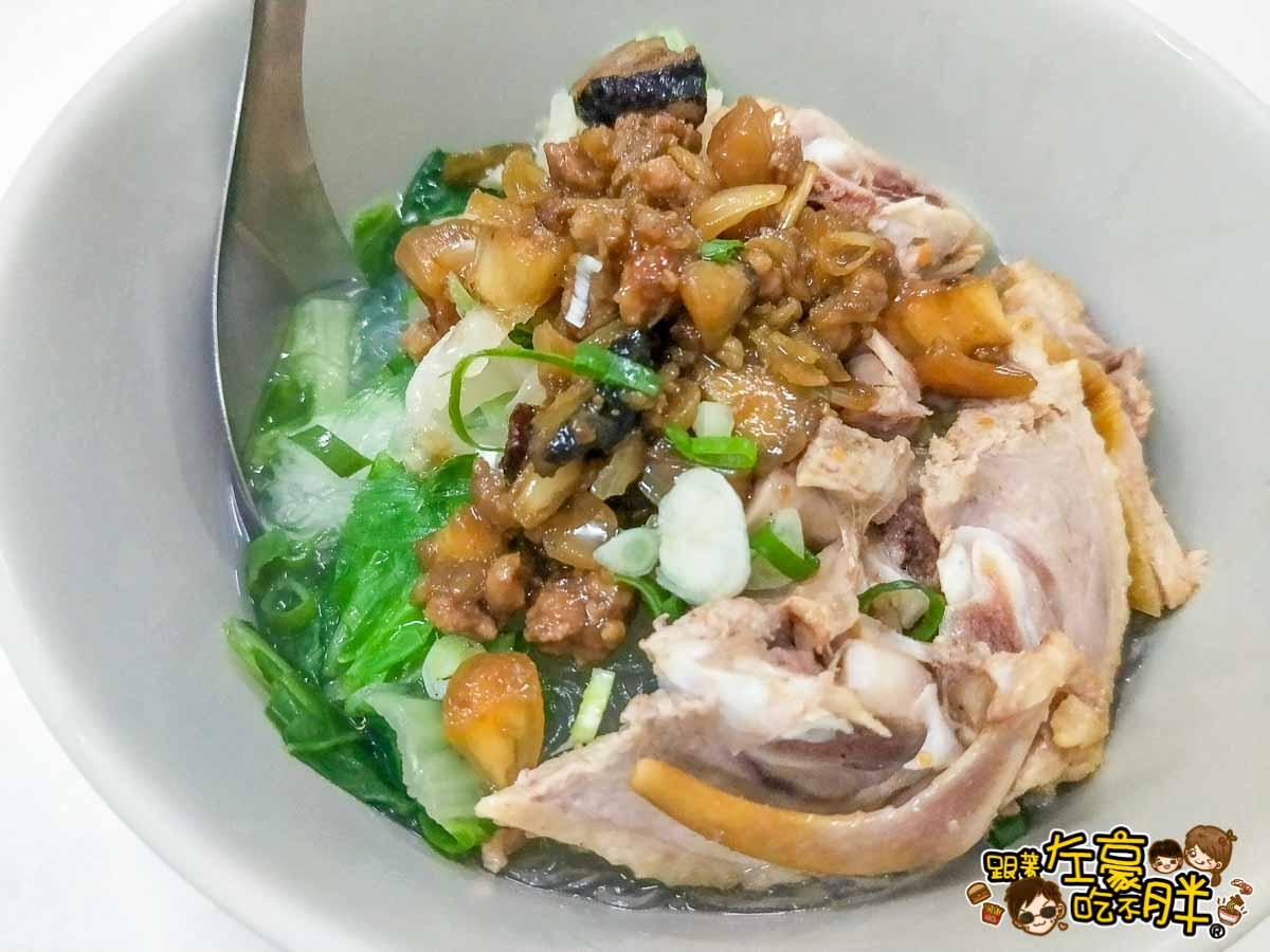 老楊牛肉麵(大寮美食)-2