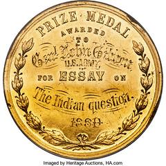 1881 U.S. Army Essay Prize Medal reverse