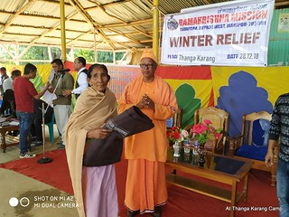 Winter Relief: Blanket Distribution & Free Medical Camp on 28.12.2018