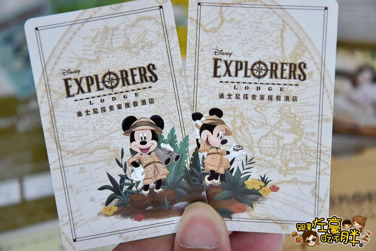 香港迪士尼探索家度假酒店-57