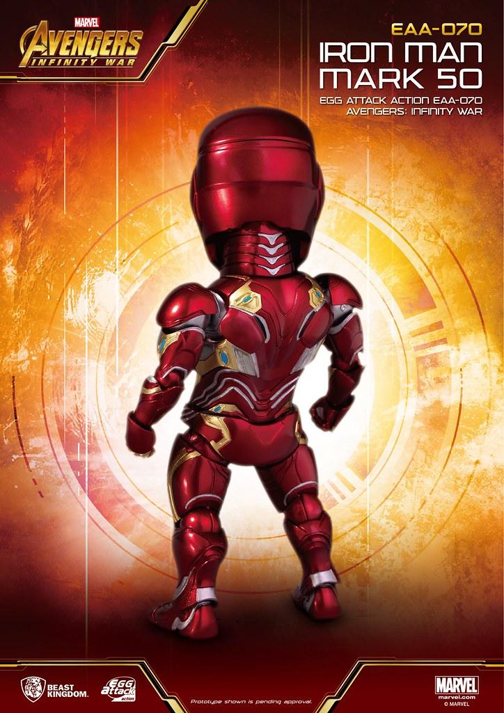 野獸國 Egg Attack Action 系列《復仇者聯盟3:無限之戰》鋼鐵人馬克50 Iron Man MARK 50 EAA-070