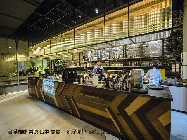 黑浮咖啡 崇德 台中 美食 6