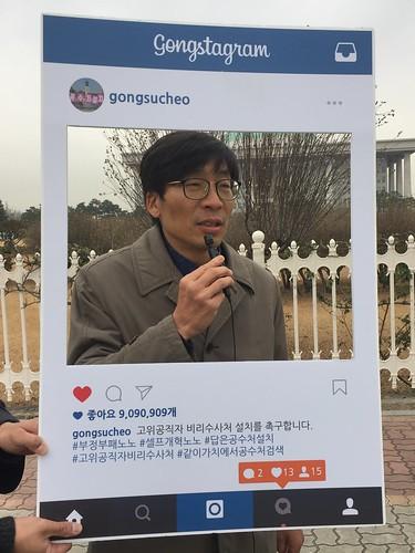 발언 중인 송상교 민변 사무처장