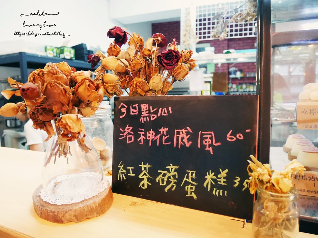 台北士林站下午茶Cupo Story 故事點心坊好吃蛋糕甜點咖啡婚禮小物價位價錢menu價格菜單 (2)