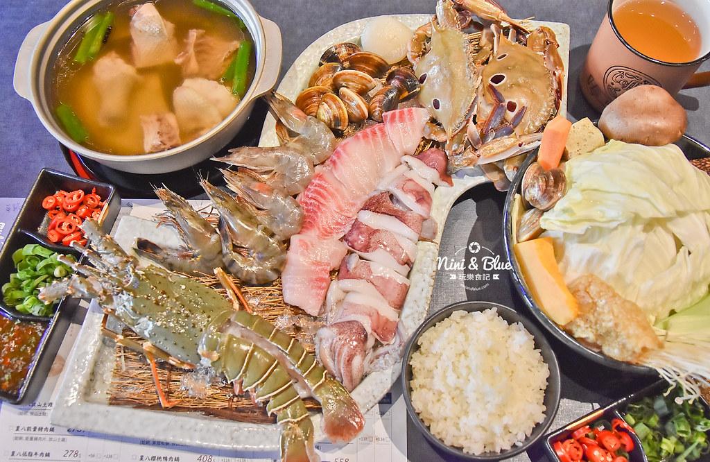 台中大里火鍋推薦 星八鍋 菜單 剝皮辣椒26