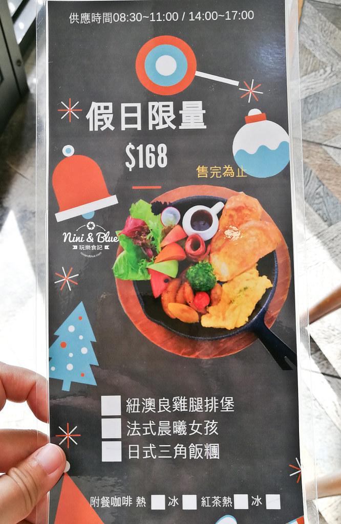 采咖啡 菜單menu 台中國美館綠園道早午餐04