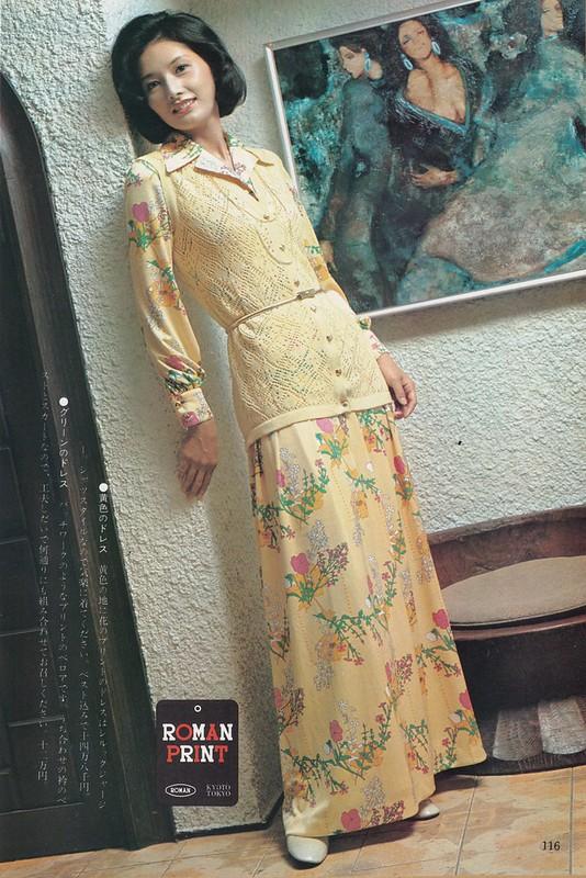 ロマンモード お客さまを迎える日 : 「婦人画報」1975年1月号、116頁。デザイン 中嶋弘子、撮影 秋山庄太郎。