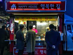 Happy House (Seoul, South Korea. Gustavo Thomas © 2018)
