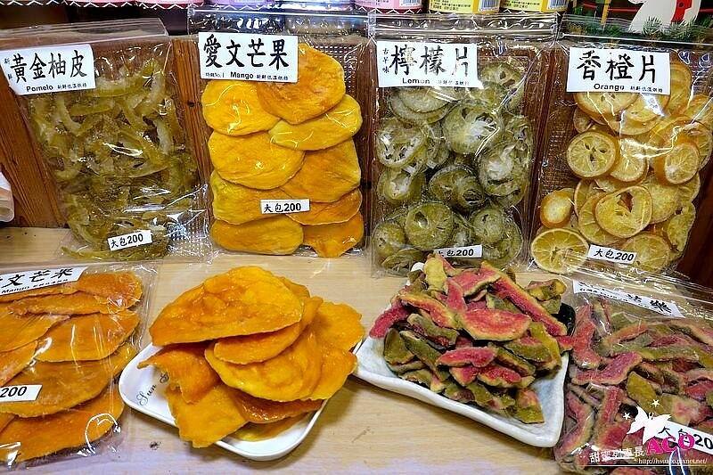 烏來 美食 IMG_2556_Fotor.jpg