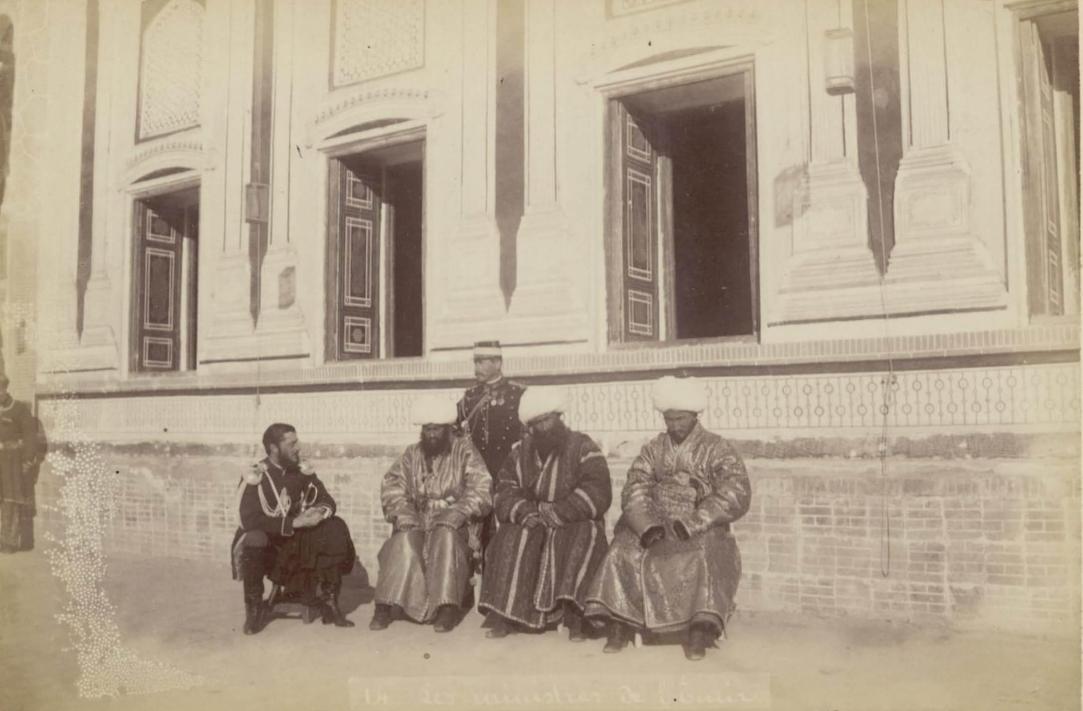 14. Министры эмира Бухары