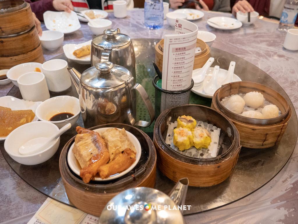 Good Taste Hongkong Dimsum-10.jpg