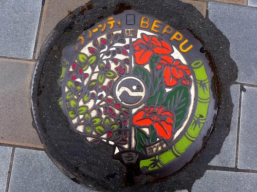 Beppu Oita, manhole cover 8 (大分県別府市のマンホール8)