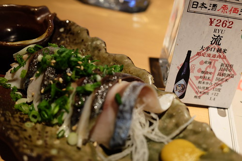 炙り〆鯖 日本酒原価酒蔵 秋葉原店 09