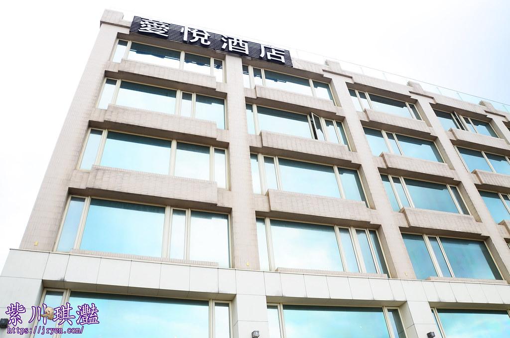 野柳薆悅飯店-0025