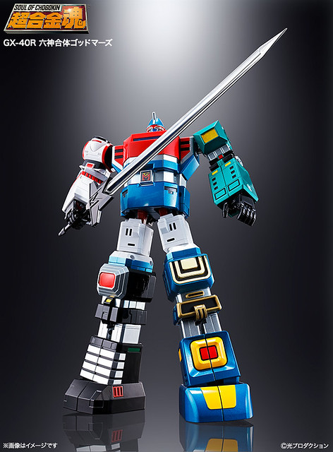 超合金魂 GX-40R 《六神合體》「雷霆王 更新版本」情報公開!六神合体ゴッドマーズ
