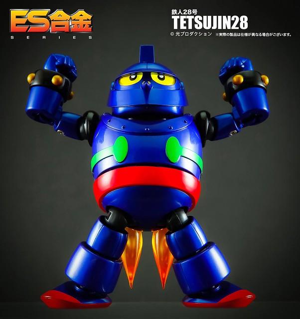 ES合金 《鐵人28號》「鐵人28號」情報公開!鉄人28号