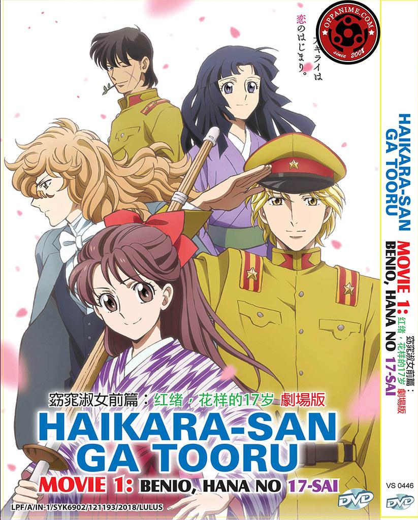 Muhyo To Rouji No Mahouritsu Soudan Jimusho Vol.1-12 End Anime DVD