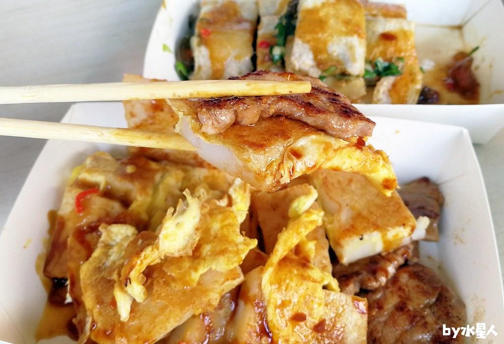 45067612515 654d804af6 b - 小時代眷村美食|超特別皮蛋風味蛋餅,還有蔥油餅、手工煎水餃