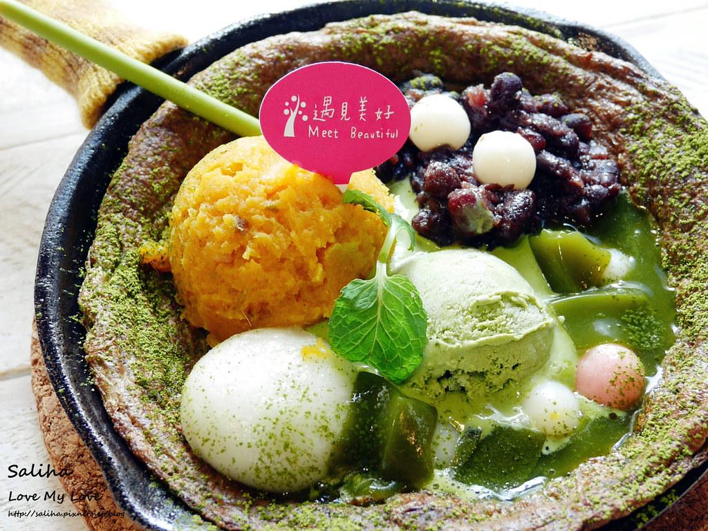 台北行天宮站好吃甜點咖啡館推薦遇見美好鐵鍋鬆餅 (2)