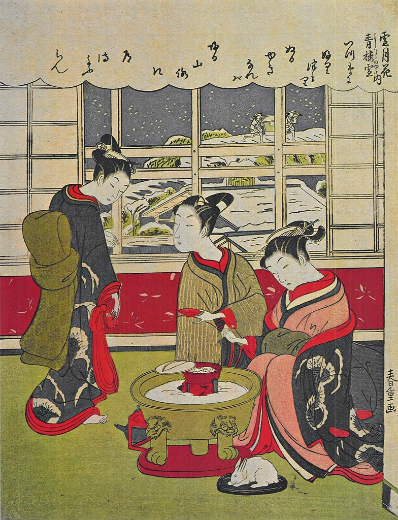 Shiba Kôkan - Winter at Yoshiwara (c.1800)