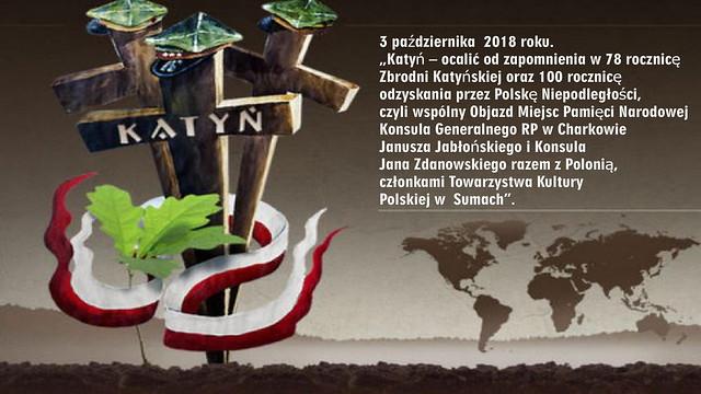 Zbrodnia Katyska w roku 1940 redakcja z października 2018_polska-02