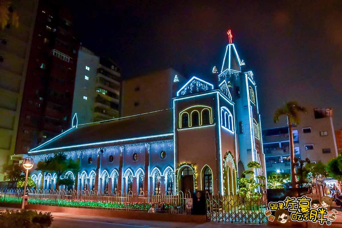 鹽埕教會聖誕節點燈-1