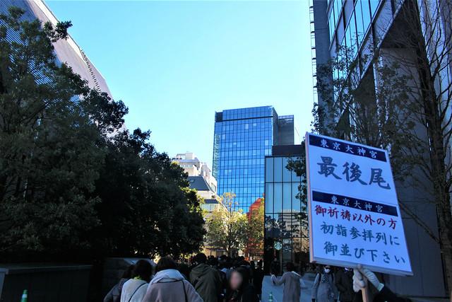 東京大神宮の初詣混雑の様子