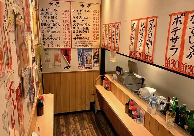Tokyo, Japan 2018 104