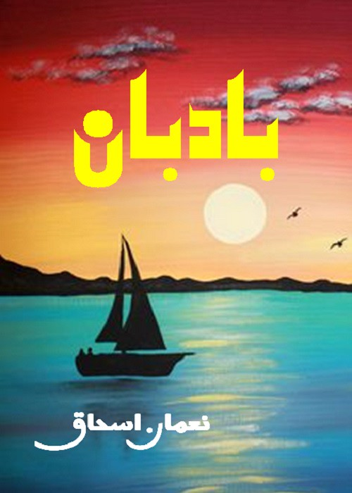 Badban Complete Novel By Nauman Ishaq