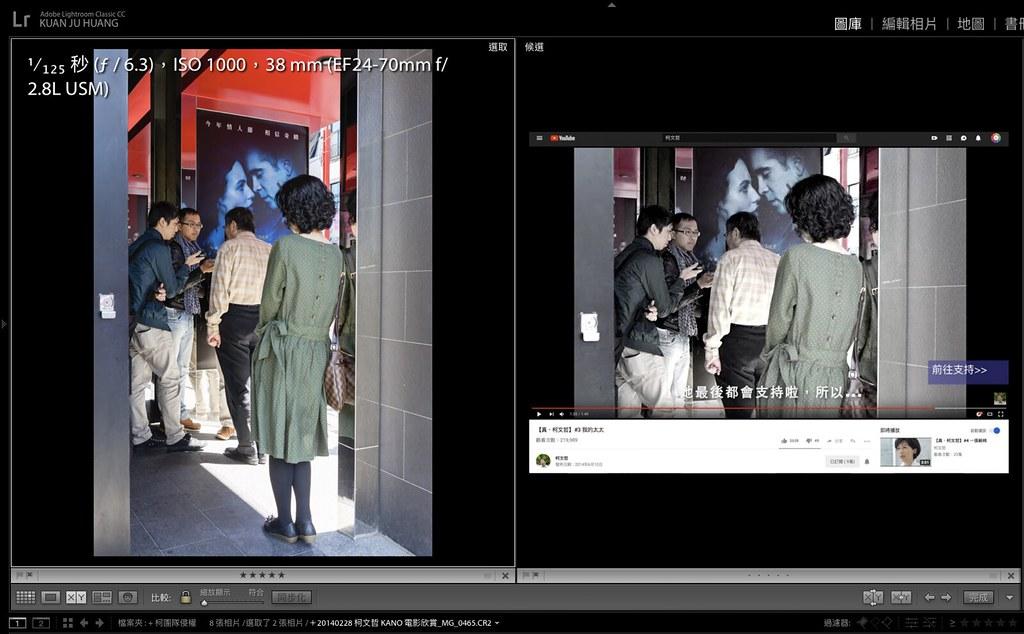 左圖 為本人所拍攝的原圖 右圖為被加工的盜圖