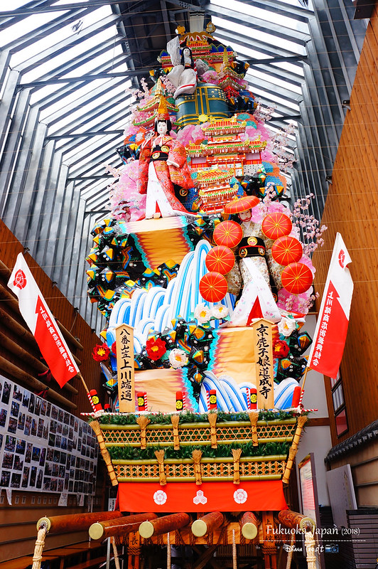 2018 Fukuoka Hakata Gion Yamakasa Festival