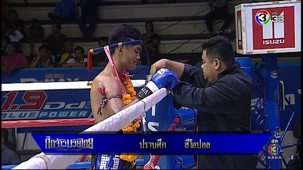 Liked on YouTube: ศึกจ้าวมวยไทยช่อง 3 ล่าสุด 10 พฤศจิกายน 2561 Muaythai HD 🏆