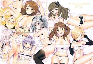 (C91) [Konoshiro Shinko (Karasuma Yayoi, Yamagara Tasuku)] Torokeru Mahou – Melting Magic (THE IDOLM@STER CINDERELLA GIRLS)