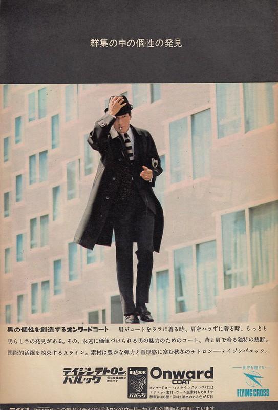 群衆の中の個性の発見 オンワードコート : 「週刊朝日」1967年10月27日号、49頁。