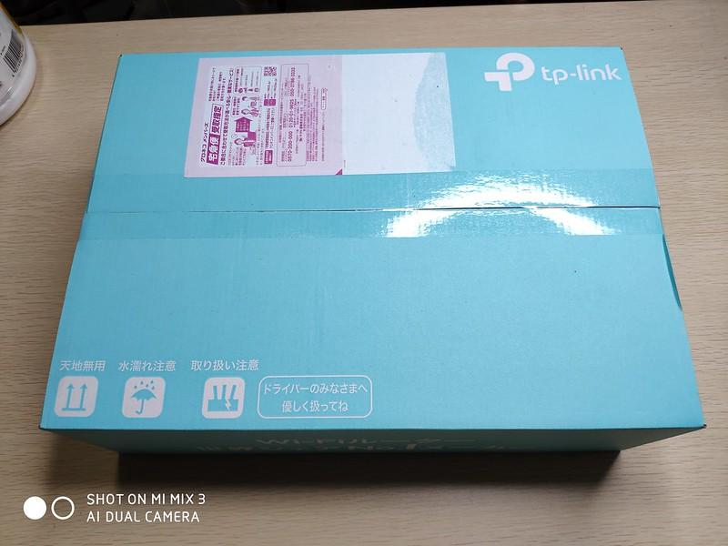 TP-Link Deco M9 Plus 開封 (1)